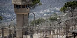 معتقل عوفر الاسرائيلي