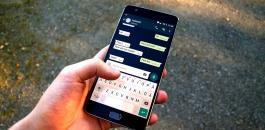 """الآن بإمكانك حذف الرسائل على تطبيق """"واتساب"""""""