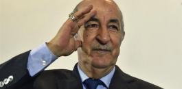 الرئيس الجزائري تبون