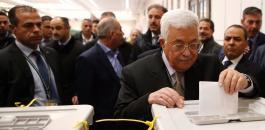 الانتخابات الرئاسية والتشريعية الفلسطينية