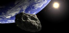 ناسا وكويكب يقتب من الارض