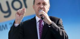اردوغان واميركا