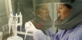 لقاح ضد فيروس كورونا واكسفورد