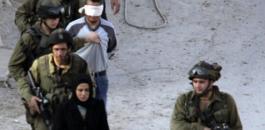 اعتقال نساء فلسطينيات