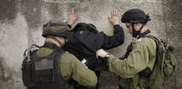 حملة اعتقالات1