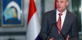 هولندا والتعويضات لاندونيسيا