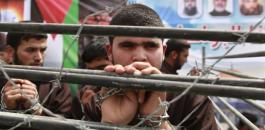 رواتب الاسرى الفلسطينيين