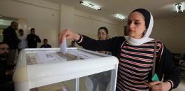 انتخابات جامعة الخليل