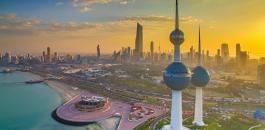 الكويت والتطبيع واسرائيل