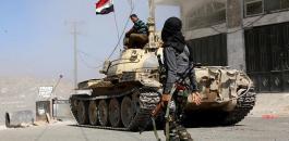 الجيش اليمني في الحديدية