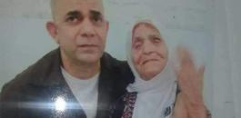 وفاة والدة الاسير عماد شقير