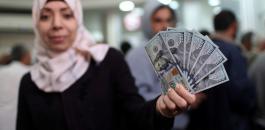 المنحة المالية لقطر