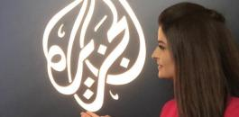 علا الفارس وقناة الجزيرة وافيخاي ادرعي