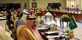 منظمة التعاون الاسلامي تلتئم من أجل دعم صمود الشعب الفلسطيني بـ500 مليون دولار