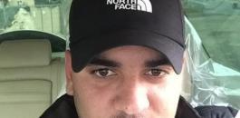 مقتل شاب بجريمة اطلاق نار في قلنسوة