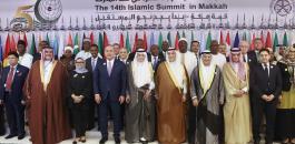 التعاون الاسلامي وفلسطين