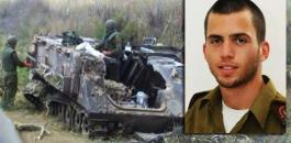 الجندي-الإسرائيلي-شاؤول-أرون