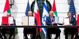 قمة امريكية بحرينية اسرائيلية في القدس
