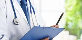 اضراب نقابة الاطباء
