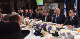 اجتماع الحكومة الاسرائيلية اسفل البراق