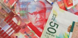 اسرائيل واموال المقاصة