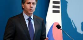 وزير الخارجية الامريكي  أنتوني بلينكن