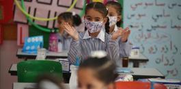 اغلاق مدارس في سلفيت وجنين