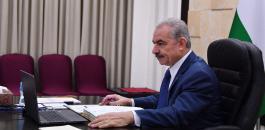 قرارات مجلس الوزراء في رام الله