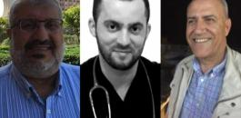 وفاة اطباء في الاردن