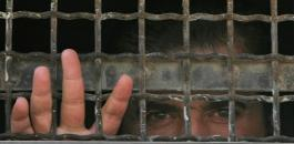 اسرى مرضى في السجون