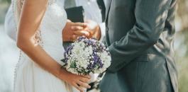 حفلات زفاف في جنين