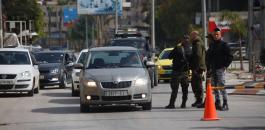 الشرطة تغلق محال تجارية في جنين