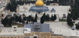 فلسطين والاردن والمسجد الاقصى