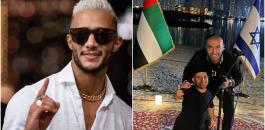 محمد رمضان ونقابة الممثلين