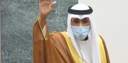 فلسطين والكويت والازمة الخليجية