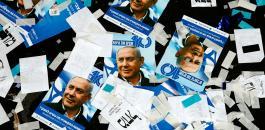 اسرائيل والانتخابات الرابعة