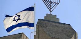 اسرائيل واليهود والقدس