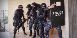 القبض على مطلقي النار في رام الله