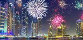 دبي والعام 2021