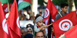 تونس والفلسطينيين
