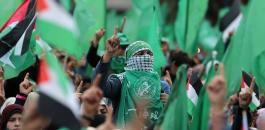 حماس وافغانستان