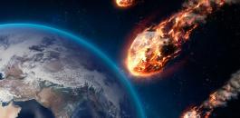 كويكبات خطيرة تقترب من الارض