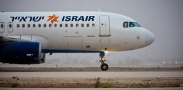 اسرائيل ورحلات الطيران وفيروس كورونا