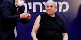 نتنياهو ولقاح ضد فيروس كورونا
