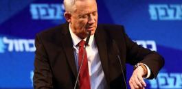 غانتس واعتزال الحياة السياسية في اسرائيل
