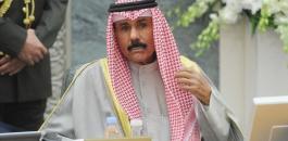 امير الكويت والازمة الخليجية
