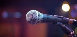 ايقاف مغني في طولكرم