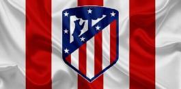 حارس اتلتيكو مدريد