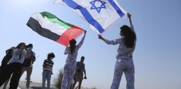 الاغلاق في اسرائيل