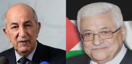 عباس والرئيس الجزائري